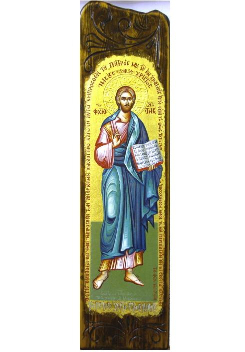 [1015] [106Χ28] ΧΡΙΣΤΟΣ, ΕΥΛΟΓΩΝ
