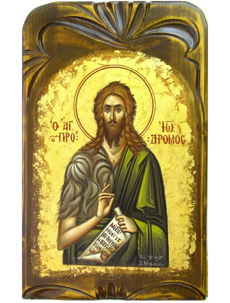 [1023] [40Χ25] Ο ΑΓΙΟΣ ΙΩΑΝΝΗΣ Ο ΠΡΟΔΡΟΜΟΣ