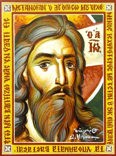 [3041] [28Χ22] ΑΓΙΟΣ ΙΩΑΝΝΗΣ Ο ΠΡΟΔΡΟΜΟΣ