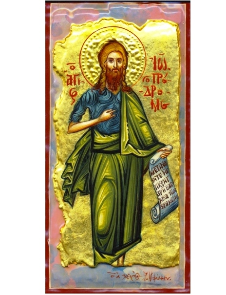 [3042] [30Χ15] ΑΓΙΟΣ ΙΩΑΝΝΗΣ Ο ΠΡΟΔΡΟΜΟΣ