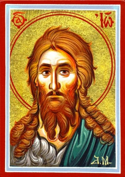 [3044] [18Χ13] ΑΓΙΟΣ ΙΩΑΝΝΗΣ Ο ΠΡΟΔΡΟΜΟΣ