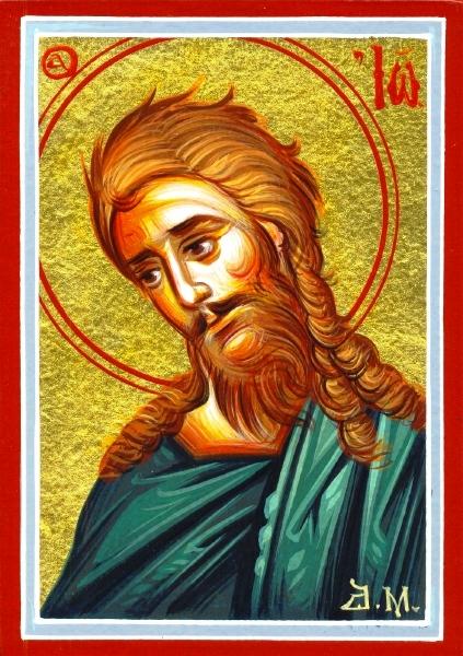 [3045] [18Χ13] ΑΓΙΟΣ ΙΩΑΝΝΗΣ Ο ΠΡΟΔΡΟΜΟΣ