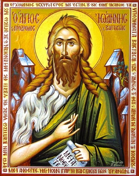 [4050] [70Χ55] ΑΓΙΟΣ ΙΩΑΝΝΗΣ Ο ΠΡΟΔΡΟΜΟΣ
